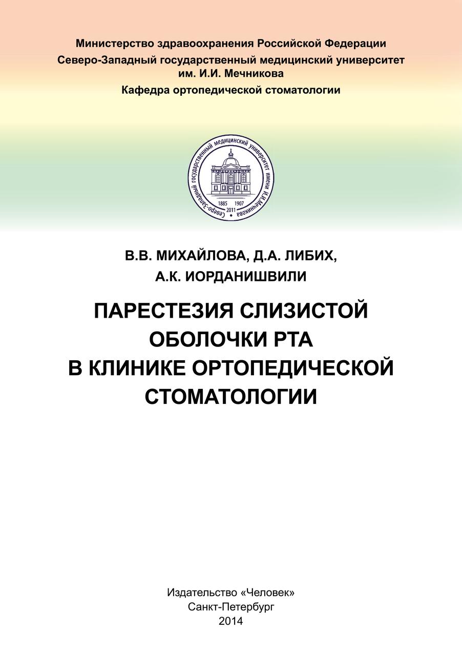 Лечение аутизма в россии врачи клиники центры